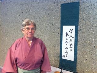 Rebecca Teele Ogamo. On the hanging scroll, a calligraphy by Udaka Michishige