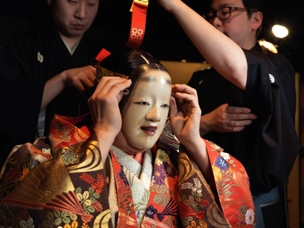 Udaka Michishige as the Ghost of Uneme. Photograph: Irwin Wong.