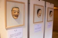 Shintai, Zo-Onna, Magojiro masks by Udaka Michishige