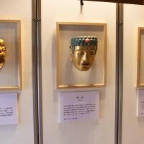 O-jishi, Shaka, O-akujo masks by Udaka Michishige