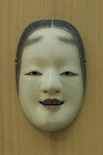 Mask: 'Ko-omote' by Elaine Czech
