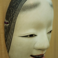 Mask: 'Ko-omote' by Elaine Czech