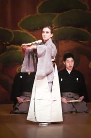 Cristina Picelli Shimai: Kiyotsune - kuse.