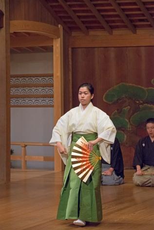 Regina Toon - Shōjō
