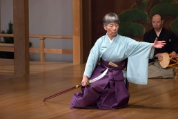 Itō Yūki - Tomoe