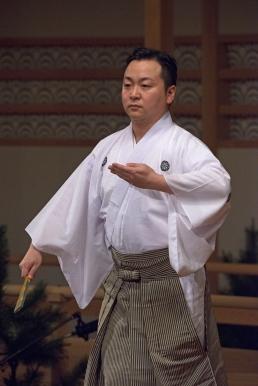 Udaka Norishige - Ama