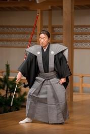 Udaka Michishige - Kumasaka