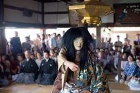 Hōrinji Noh - Makura Jidō. Udaka Michishige